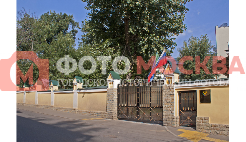 Представительство Дагестана в Москве
