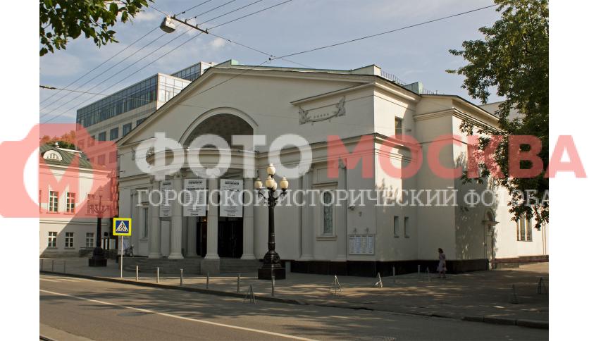 Театр «Современник»