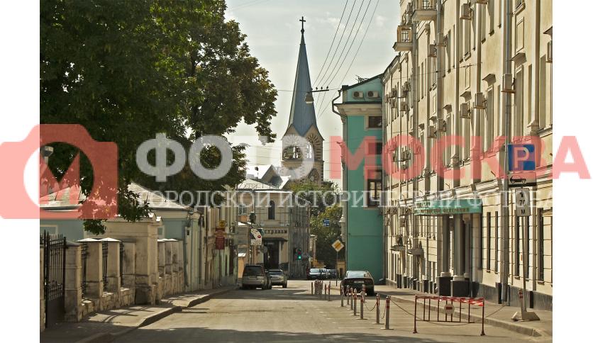 Армянскиий переулок