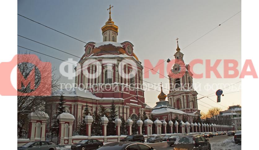Храм Никиты Великомученика в Старой Басманной слободе