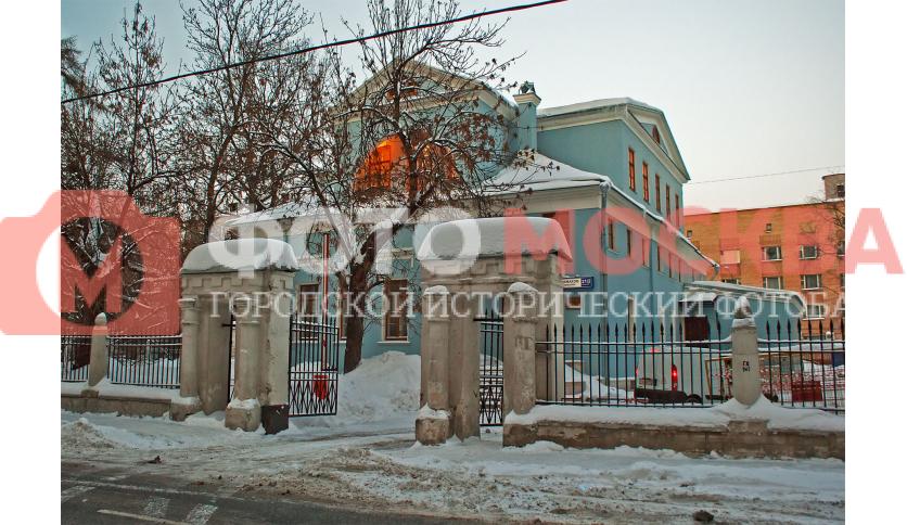 Общество купцов и промышленников России