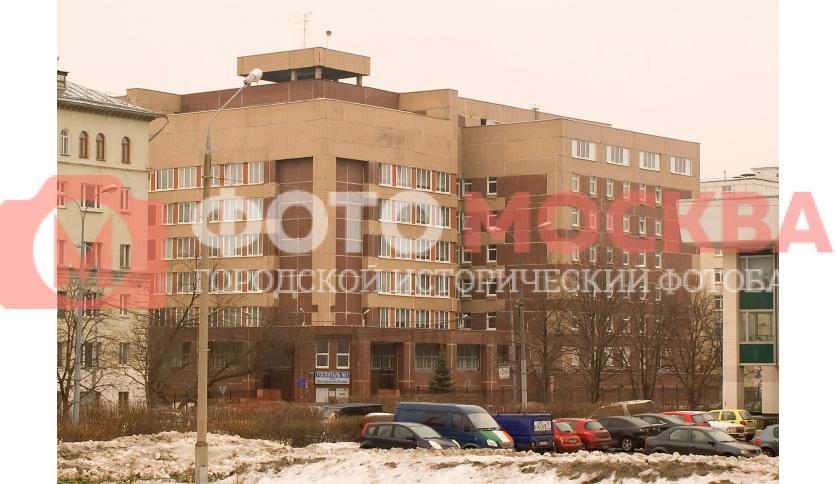 Госпиталь для ветеранов войны №1