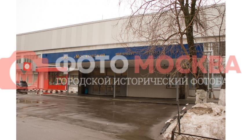 Московский Шинный Завод - М
