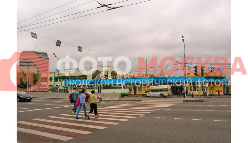 Рынок у метро Каширской