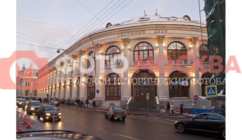 Выставочный центр «Гостиный двор»