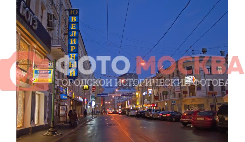 Улица Маросейка