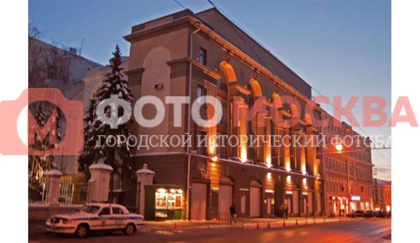 Федеральная служба РФ по контролю за оборотом наркотиков РФ