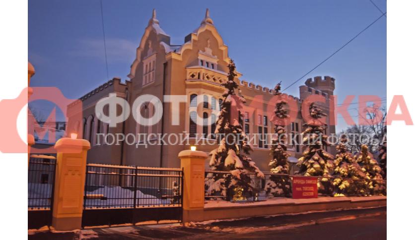 Бывший особняк барона Андреаса Кнопа на Колпачном переулке