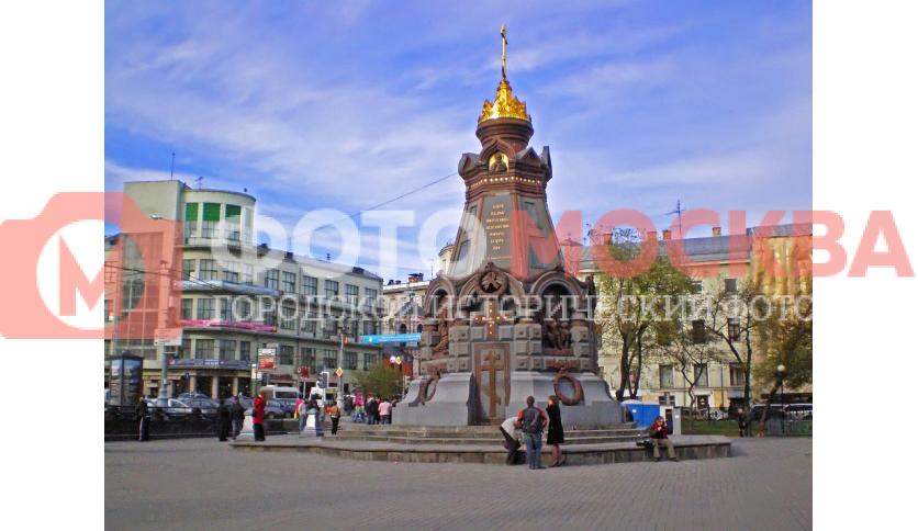 Часовня-памятник героям (гренадерам) Плевны