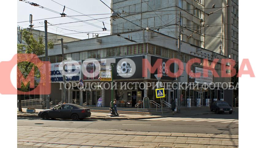 Государственный Московский Мюзик-холл