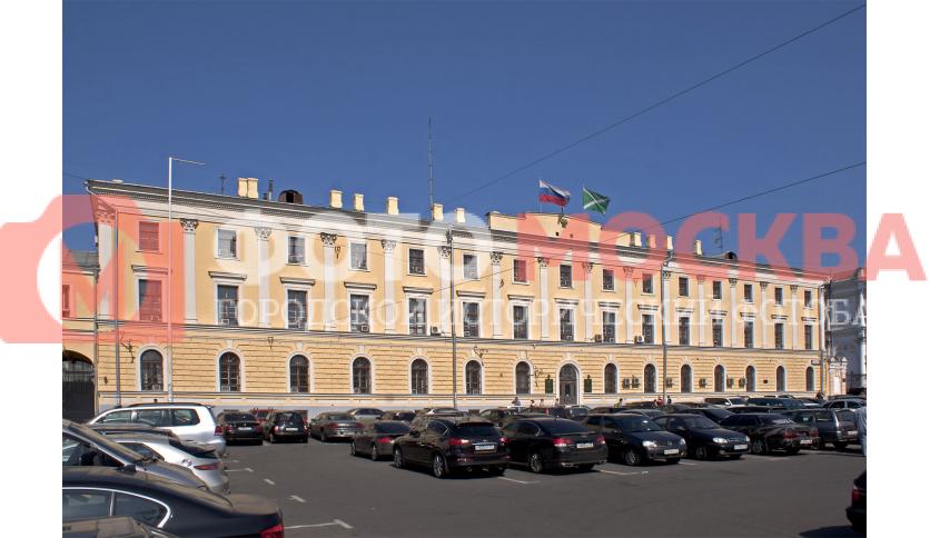 Центральное таможенное управление Федеральной таможенной службы (ФТС) РФ