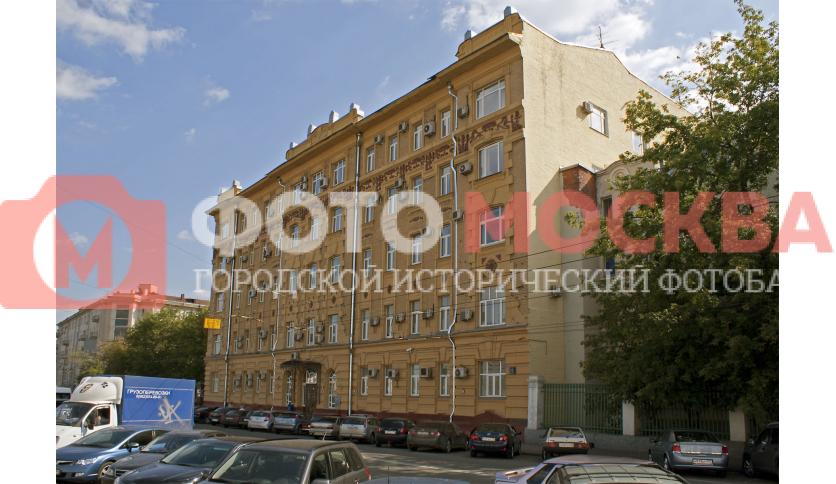 Росжелдорснаб ОАО «РЖД»