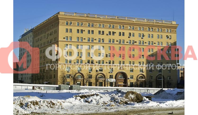 Комплекс зданий бывшего Госснаба СССР