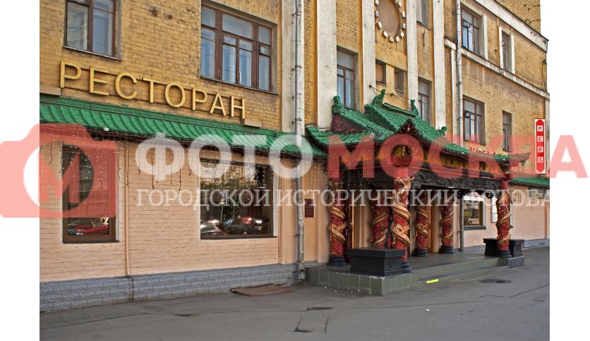 Китайский ресторан на Русаковской