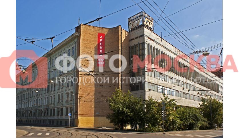 Завод счётно-аналитических машин им. В. Д. Калмыкова (САМ)