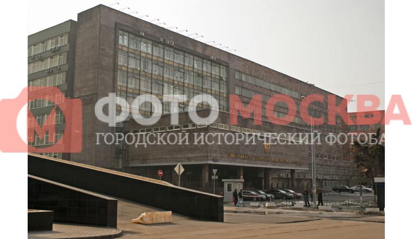 Территориальное управление госимущества в Москве