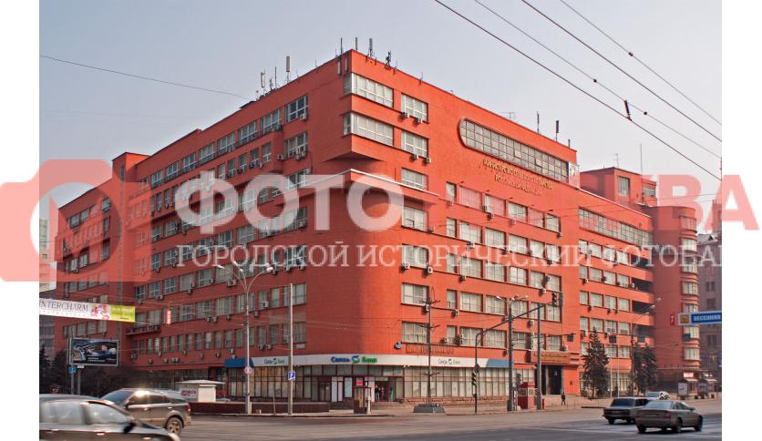 Министерство сельского хозяйства РФ (Минсельхоз)