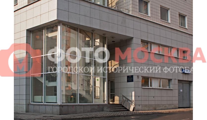 Департамент труда и занятости по г. Москве
