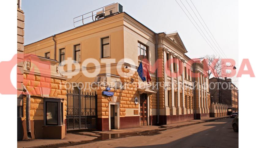 Посольство Латвии