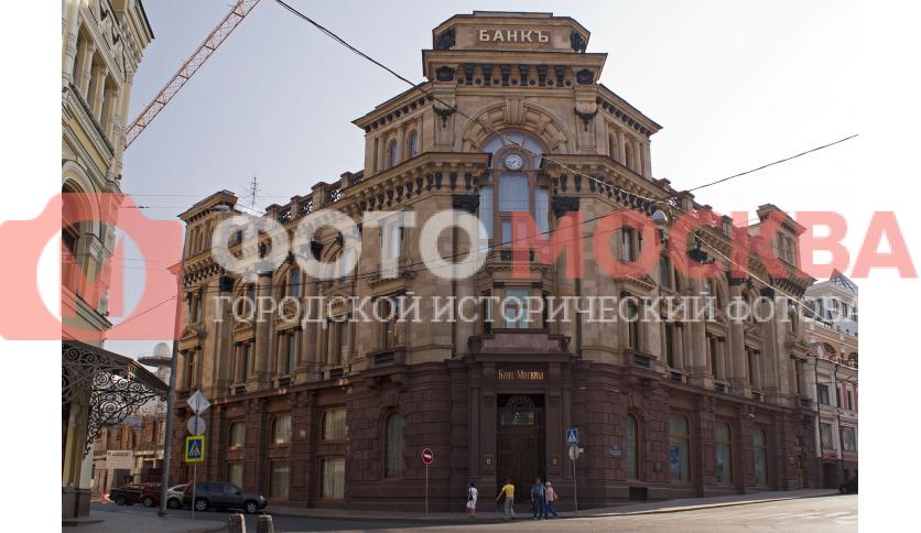 Центральный офис ОАО