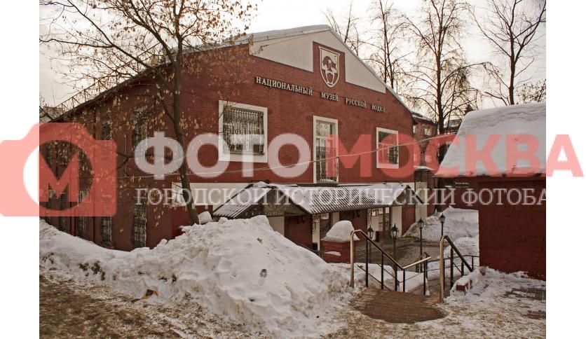 Национальный музей русской водки