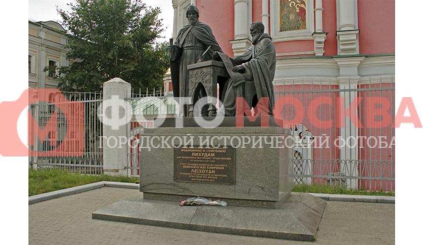 Памятник Иоанникию и Софронию Лихудам