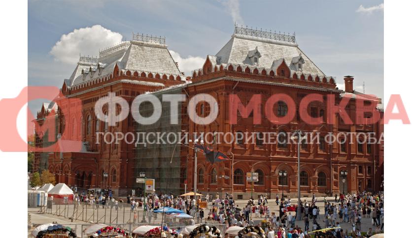 Музей В. И. Ленина