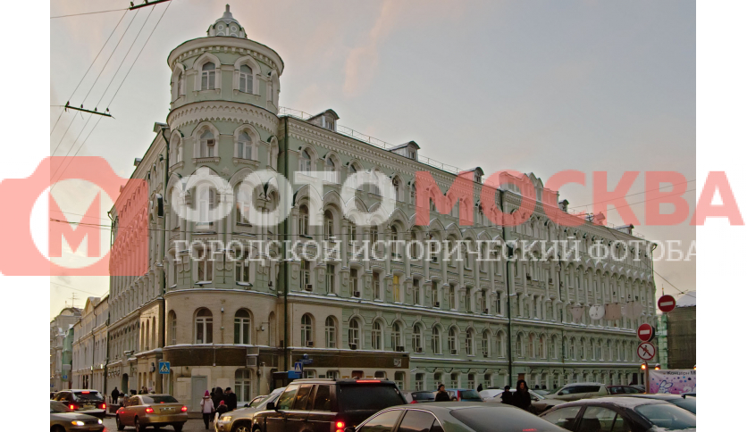 МКАС при ТПП РФ