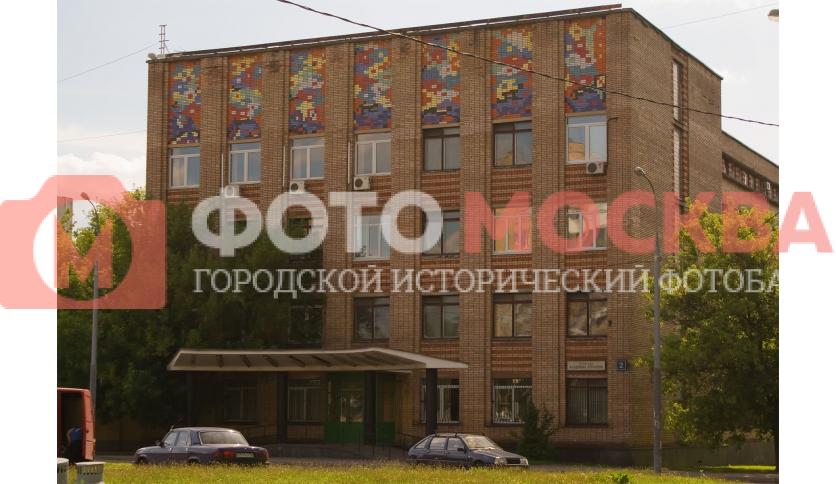 Институт молекулярной генетики РАН