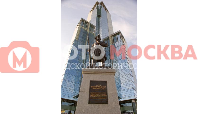 Памятник русскому гвардейцу Семеновского полка