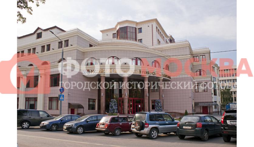 Новая библиотека экономического университета им. Г. В. Плеханова
