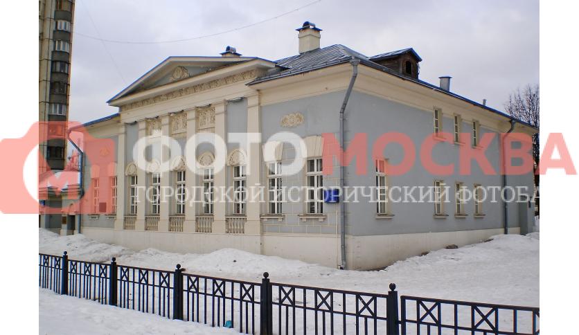 Центр археологических исследований