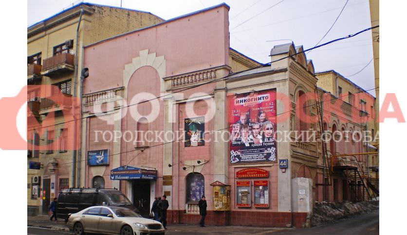 Малый драматический театр на Большой Серпуховской