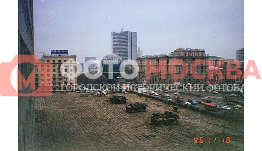 Крыша дома с рекламой Аэрофлота