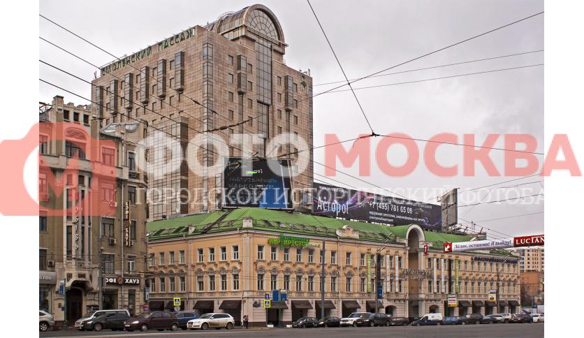 Торгово-деловой центр
