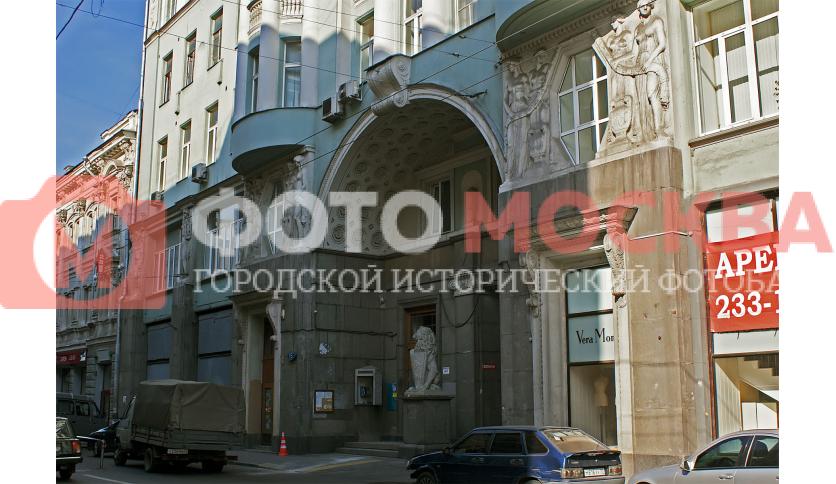 Фасад бывшего доходного дома И.Е. Кузнецова