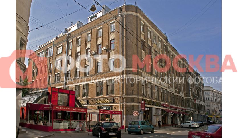 Бывший доходный дом Строгановского училища технического рисования