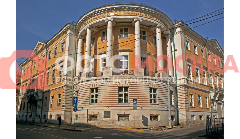 Российская академия живописи, ваяния и зодчества Глазунова