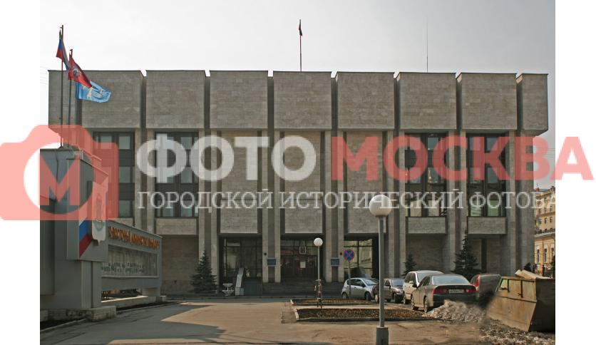 Префектура СВАО города Москвы