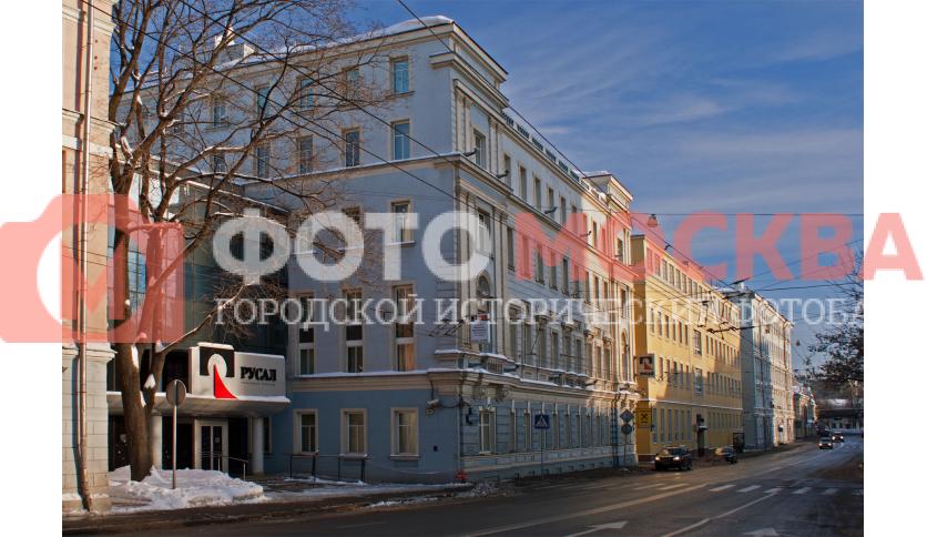 Главный офис компании РУСАЛ