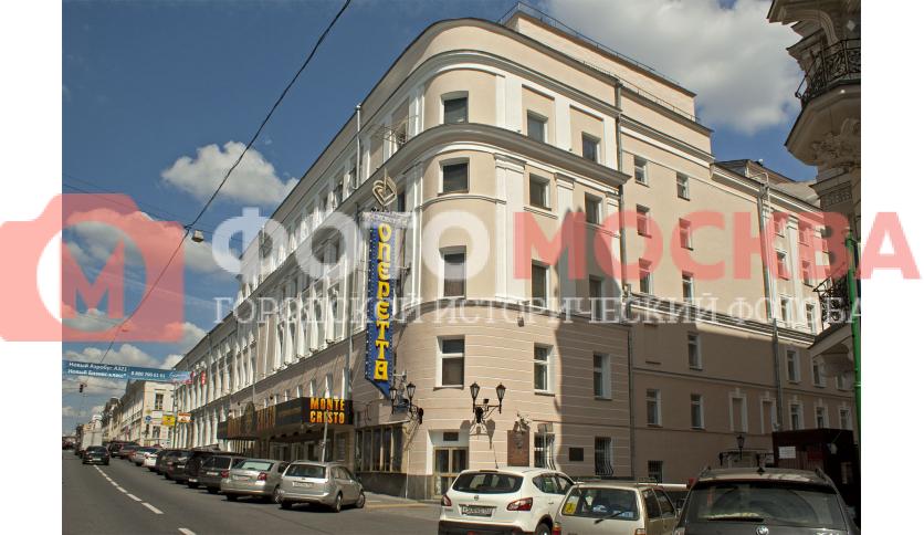 Театр «Московская оперетта»