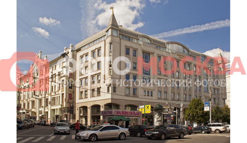 Бизнес-центр «Берлинский дом»