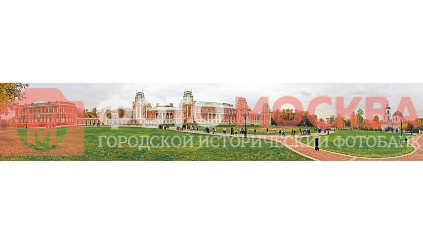 Большой дворец в Царицыно и его окружение