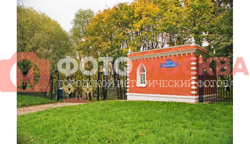 Прудовые ворота в парк