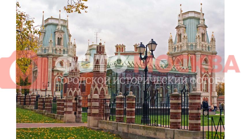 Двор Большого дворца