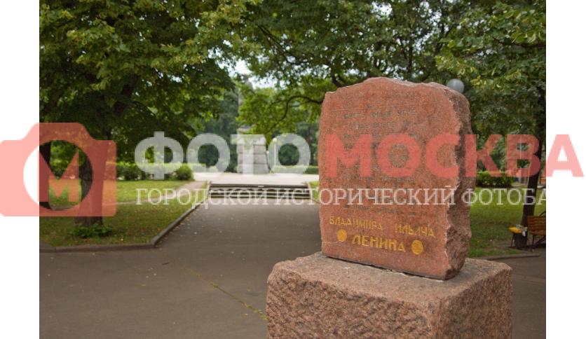 На этом месте Фанни Каплан стреляла в В.И. Ленина