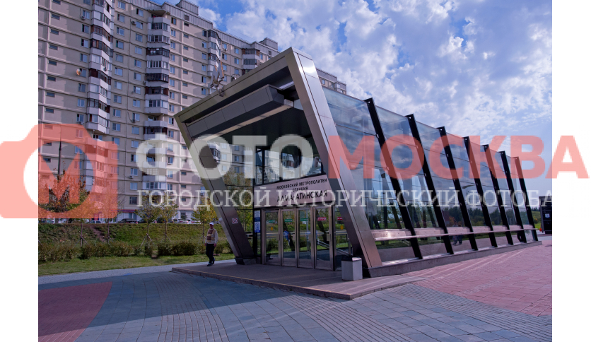 Вход № 2 метро «Алма-Атинская»