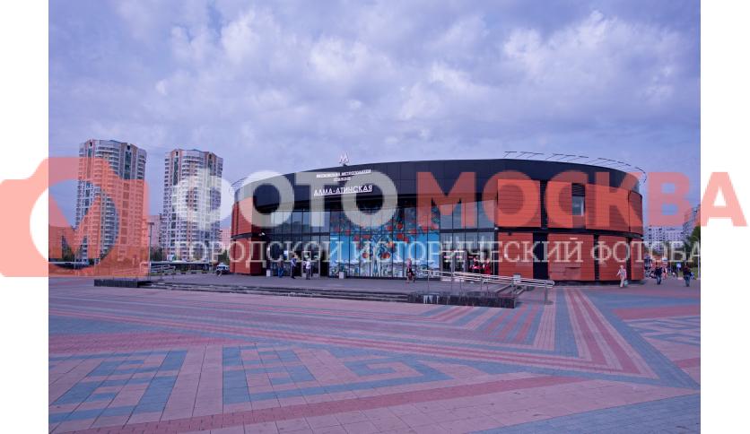 Вход № 1 метро «Алма-Атинская»
