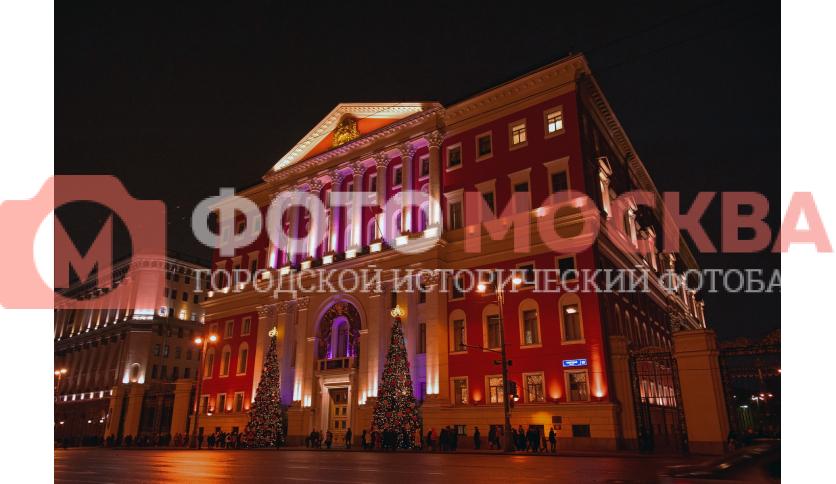 Новогодняя Мэрия Москвы