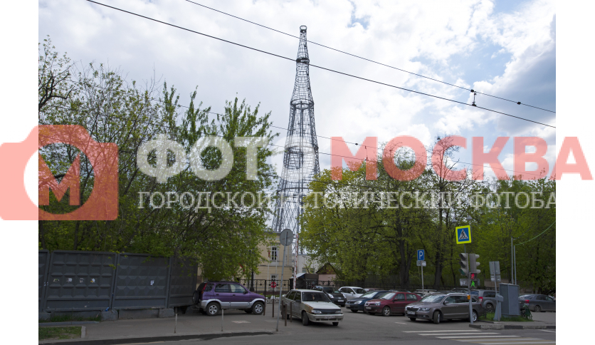 Шуховская башня с Шаболовской